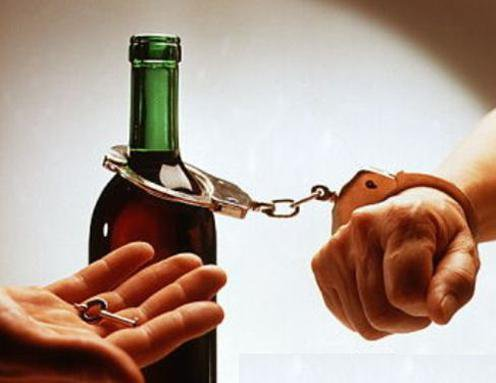 Лечение алкоголизма программа 13 шагов серпухов монастырь алкоголизма